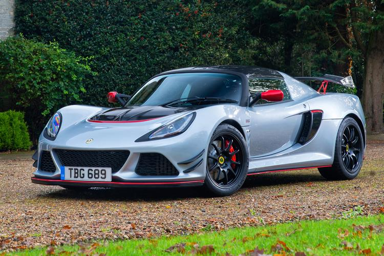 Geely, PSA Group compete for Lotus parent Proton