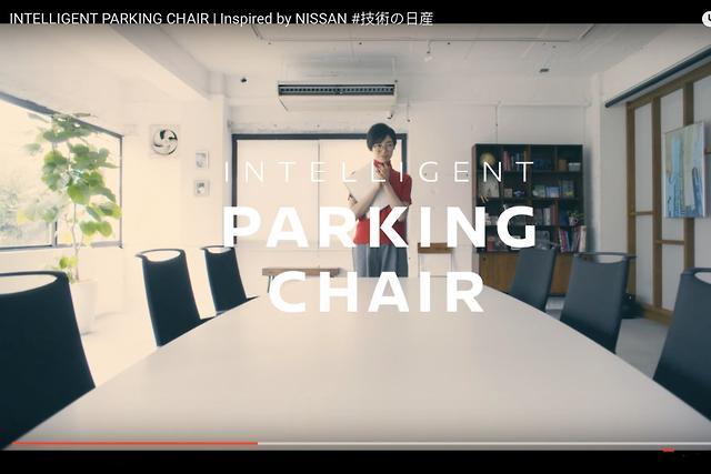 Video Nissan Invents Autonomous Chair