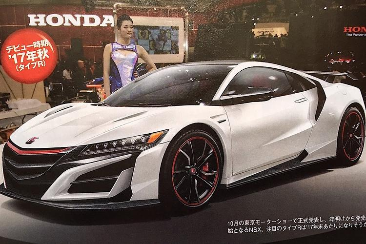 type r treatment for honda nsx. Black Bedroom Furniture Sets. Home Design Ideas
